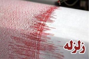 زمین لرزه ۵.۹ ریشتری آذربایجان شرقی را لرزاند