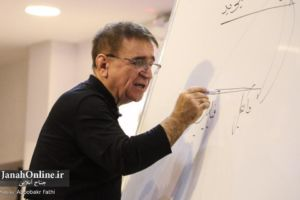 گزارش تصویری، برگزاری سمینار آموزشی با سخنرانی دکتر انوشه