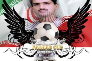 مسابقات جام پانزدهم فرهاد لغو شد