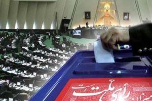 رعایت اخلاق در انتخابات و اجتناب از تخریب دیگران
