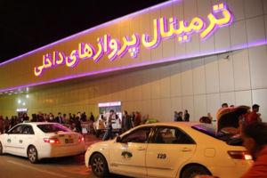 فرودگاه کیش چهارمین فرودگاه پرترافیک کشور در آذرماه