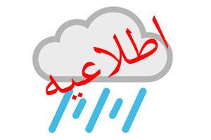 بیشترین میزان بارندگی امروز در شهر جناح ثبت شد / تعطیلی مدارس فردا، برقراری امتحانات نهایی + وضعیت راهها