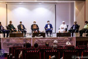 برگزاری جلسه شورای اداری و کارگروه حفاظت اراضی شهرستان بستک در شهر جناح