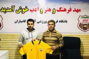 ولید پژدم فوتبالیست اهل فرامرزان در لیگ دسته دوم فوتبال کشور بازی خواهد کرد