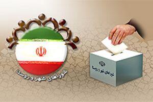 روزشمار و جزییات برگزاری انتخابات شوراها و ریاست جمهوری در سال ۱۴۰۰