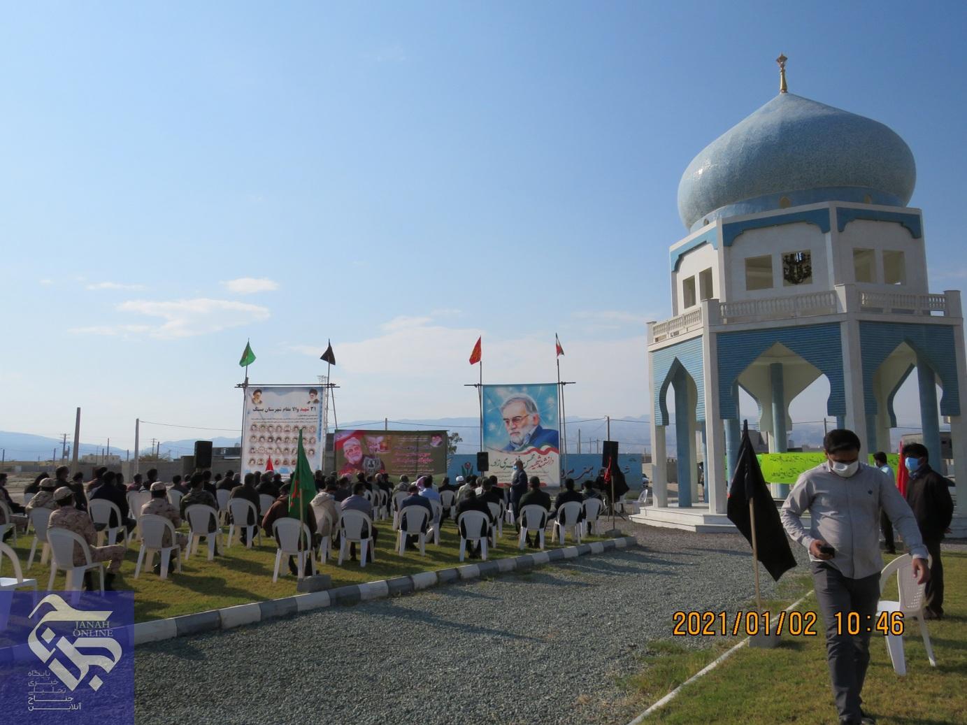 گزارش تصویری؛ مراسم سالگرد شهادت حاج قاسم سلیمانی و یادواره ۳۱ شهید شهرستان بستک در شهر جناح